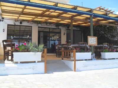 Neues Restaurant an alter Stelle